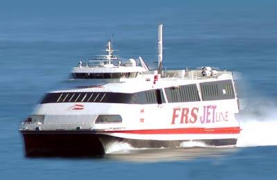 FRS Cargo